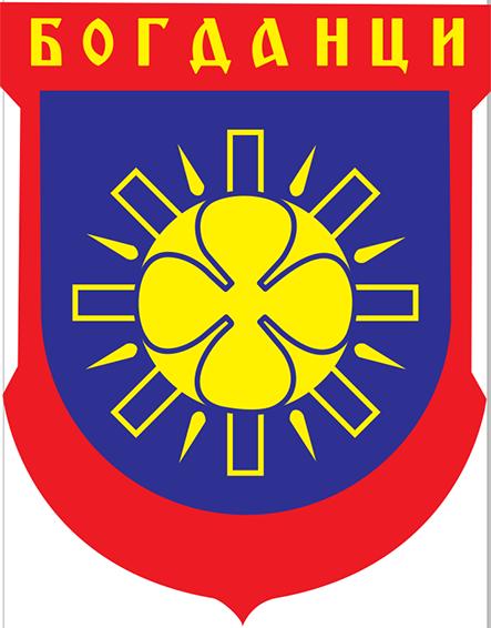 Општина Богданци
